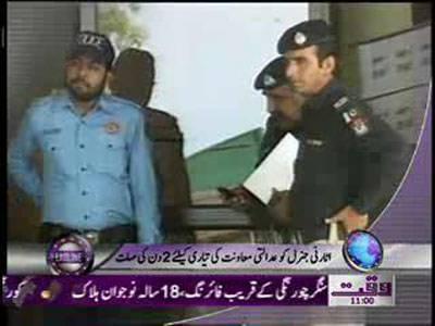 Waqtnews Headlines 11:00 AM 13 April 2012