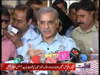 Shehbaz Sharif Media Talks 13 April 2012