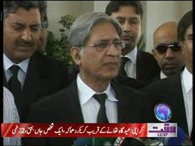 Aitzaz Ahsan Media Talk SP 13 April 2012