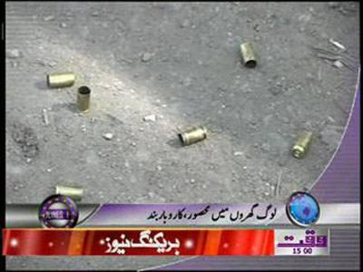 Waqtnews Headlines 03 00 PM 13 April 2012
