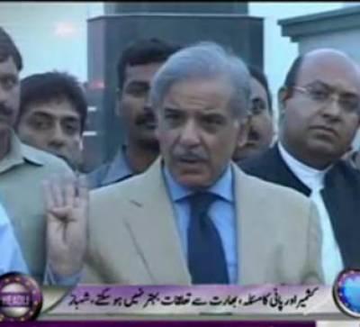 Waqt News Headlines 07:00 PM 13 April 2012