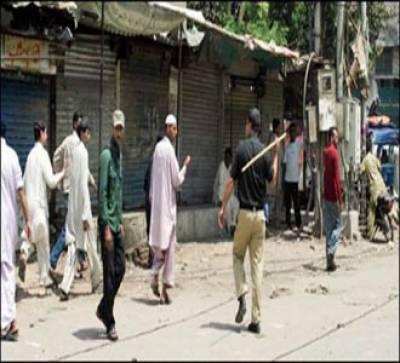 کراچی میں لیاری کےمختلف علاقوں میں کشیدگی ،پولیس اور شرپسندوں کےدرمیان فائرنگ کے تبادلے،جاں بحق ہونیوالوں کی تعداد تین ہوگئی۔