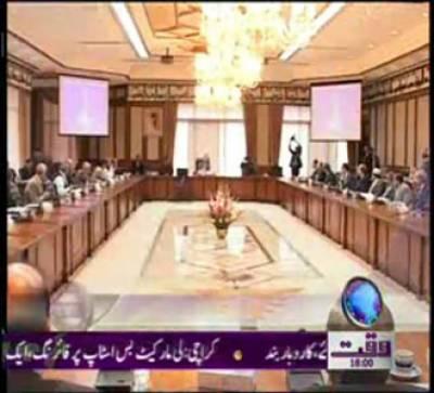 وفاقی کابینہ میں توسیع کردی گئی، پانچ وفاقی وزراء اور چھ وزرائے مملکت نے اپنے عہدوں کا حلف اٹھا لیا