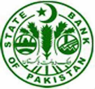 اسٹیٹ بینک نے دو ماہ کیلئے مانیٹرنگ پالیسی کا اعلان کردیا ہےجس میں شرح سود بارہ فیصد پر برقرار رکھنے کا فیصلہ کیا گیا