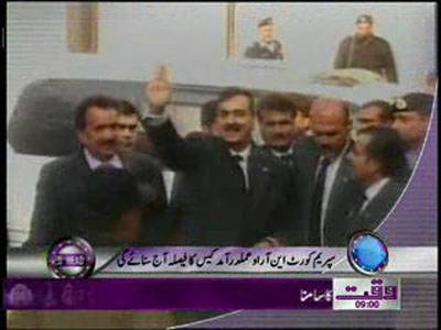 Waqtnews Headlines 09:00 AM 16 April 2012