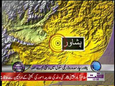 Waqtnews Headlines 01:00 PM 16 April 2012