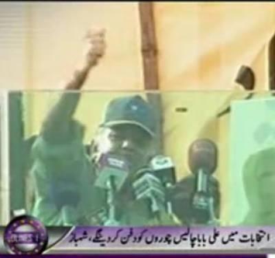 Waqt New Headlines 05:00 PM 16 April 2012