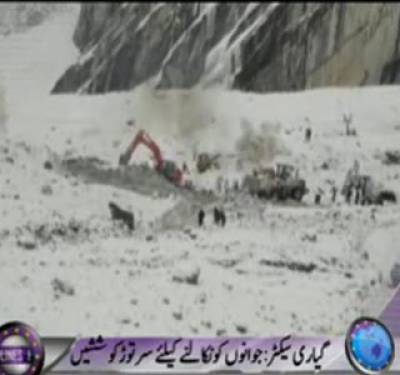 Waqt News Headlines 09:00 PM 16 April 2012