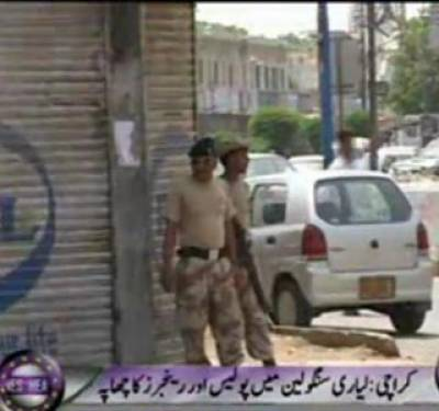 Waqt News Headlines 07:00 PM 16 April 2012