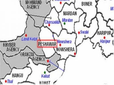 پشاور کے علاقے چرگانو کلےمیں نجی سکول پر دستی بم حملے میں ایک طالبعلم جاں بحق جبکہ دوزخمی ہو گئے۔