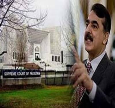 سپریم کورٹ نے توہین عدالت کیس کا فیصلہ آنے تک وزیراعظم کے خلاف این آراو عملدرآمد کا حکم نامہ جاری نہ کرنے کی استدعا مسترد کردی۔