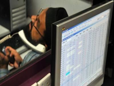 کراچی اسٹاک مارکیٹ، ہنڈریڈ انڈیکس تیرہ ہزار سات سو پوائنٹس کی سطح برقرار رکھنے میں کامیاب رہا۔