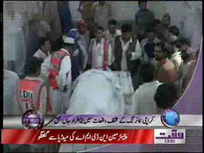 Waqtnews Headlines 01:00 PM 21 April 2012