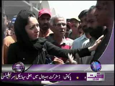 Waqtnews Headlines 03 00 PM 21 April 2012