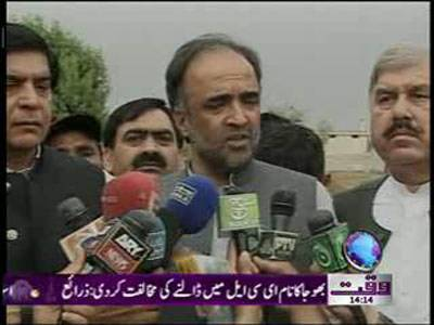 Kamar Zaman Kaira Media Talks 21 April 2012