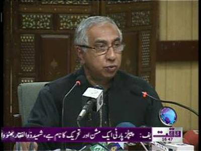 DG Civil Aviation Nadeem Yousaf Press Conference 21 April 2012