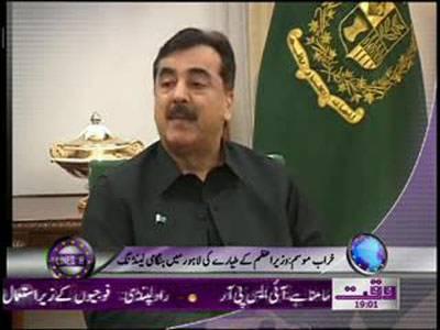 Waqtnews Headlines 07 00 PM 21 April 2012
