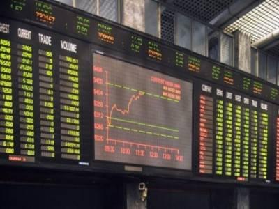 کراچی اسٹاک مارکیٹ میں گزشتہ کاروباری ہفتے کے دوران ایک سو سینتیس پوائنٹس کا نمایاں اضافہ ہوا لیکن انڈیکس چودہ ہزار پوائنٹس کی سطح عبور نہ کرسکا۔