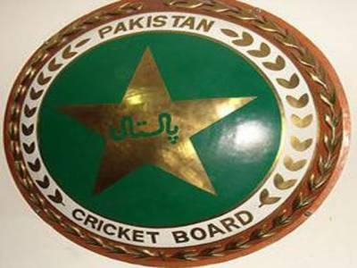 بنگلہ دیش کی جانب سے دورہ پاکستان ملتوی کرنے کے بعد پی سی بی حکام نے آئندہ کا لائحہ عمل طے کرنے کیلئے پیر کو اعلی سطح کا اجلاس طلب کرلیا۔