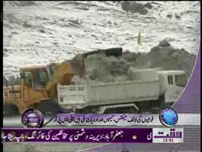 Waqtnews Headlines 01 00 PM 22 April 2012