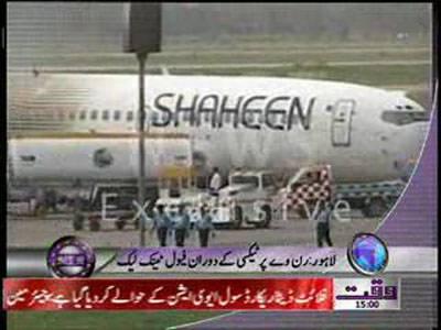 Waqtnews Headlines 03 00 PM 22 April 2012