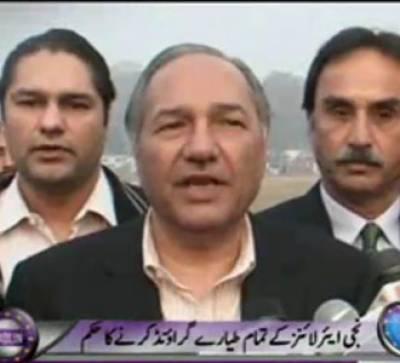 Waqt News Headlines 07:00 PM 22 April 2012