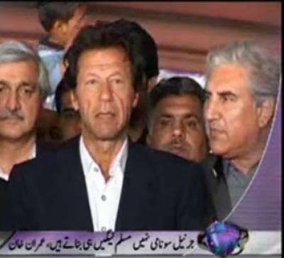 Waqt News Headlines 09:00 PM 22 April 2012