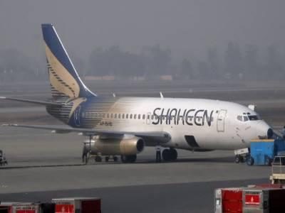 دوسو سے زائد مسافروں کو لیکر لاہور سے مشہد جانے والے شاہین ایئرلائنز کے طیارے کا فیول ٹینک ٹیک آف سے پہلے ہی لیک کرگیا۔