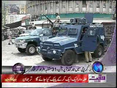 Waqtnews Headlines 11:00 AM 23 April 2012