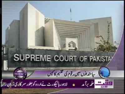 Waqtnews Headlines 01:00 PM 23 April 2012