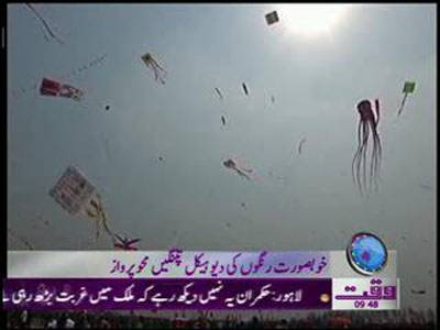 Kite Flying Festival In China News Package 23 April 2012