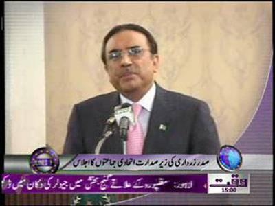 Waqtnews Headlines 03:00 PM 23 April 2012