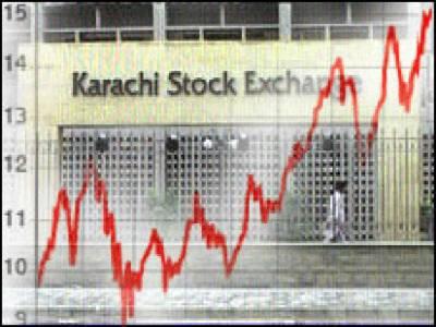 کراچی اسٹاک مارکیٹ زبردست تیزی کی لپیٹ میں رہی، جس کی بدولت انڈیکس دوہزارآٹھ کے بعد چودہ ہزارپوائنٹس کی سطح عبور کرنے میں کامیاب ہوگیا