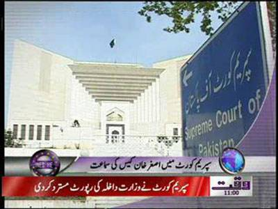 Waqtnews Headlines 11 00 AM 25 April 2012