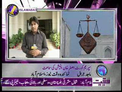 Asghar Khan Potential Case News Package 25 April 2012
