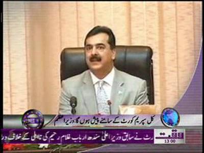 Waqtnews Headlines 01 00 PM 25 April 2012