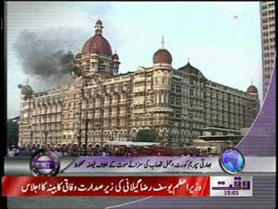 Waqtnews Headlines 03 00 PM 25 April 2012