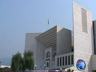سپریم کورٹ نے مہران بینک سکینڈل پروزارت داخلہ کی رپورٹ مسترد کردیں، رپورٹ رحمان ملک کی یادداشتوں پر مبنی ہے جسے قبول نہیں کیا جاسکتا۔