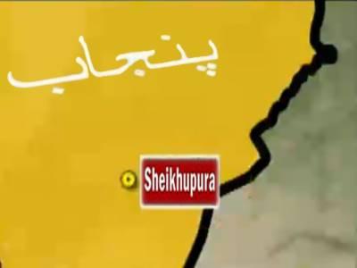 شیخوپورہ میں نامعلوم ملزمان فائرنگ کرکے اجرتی قاتل کو پولیس کی تحویل سے چھڑا کر لے گئے۔