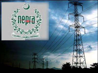 نیپرا نے عوام پر ایک بار پھر بجلی گراتے ہوئے فی یونٹ قیمت میں دو روپے اڑتیس پیسےکا اضافہ کردیا ۔