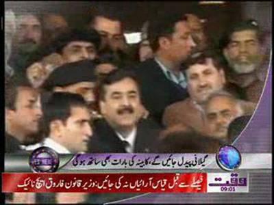 Waqtnews Headlines 09:00 AM 26 April 2012