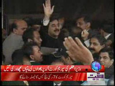 PM Gilani Convicted of Contempt of Court by Supreme Court 26 April 2012
