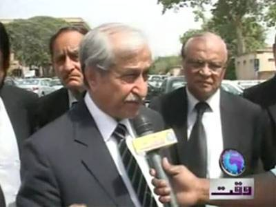President Supreme Court Bar Yaseen Azad Media Talk News Package 26 April 2012