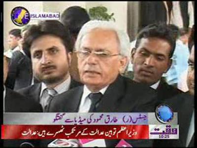 Justice R Tariq Mehmood Media Talk in Supreme Court 26 April 2012