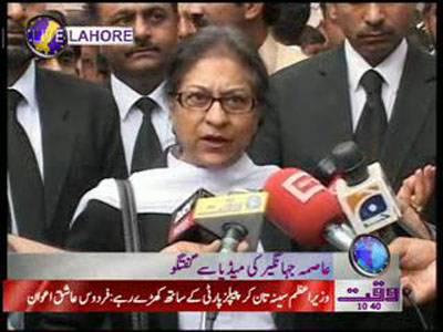Asma Jahangir Media Talk in Lahore 26 April 2012