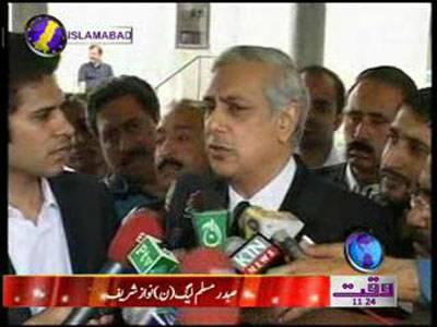 Attorney General Irfan Qadir Media Talk in Supreme Court 26 April 2012