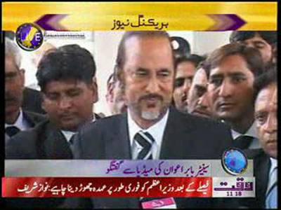 Senator Babar Awan Media Talk in Supreme Court 26 April 2012