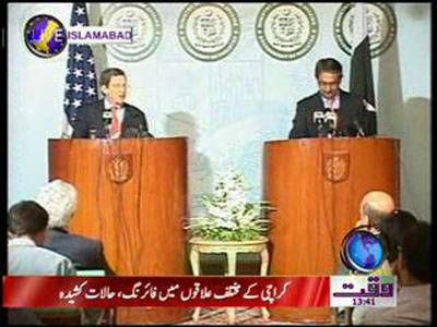 Jalil Abbasi & Grossman Media Briefing 26 April 2012