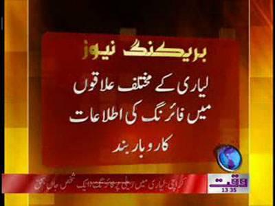 Karachi Firing Incidents PPPP Senior Member Killed 26 April 2012