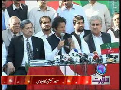 Imran Khan Press Conference 26 April 2012